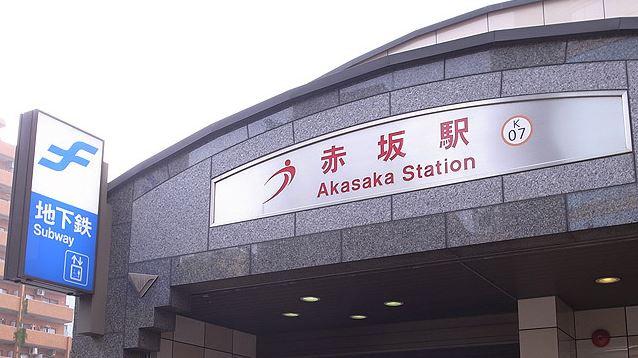 福岡市赤坂駅から1km以内の結婚式場